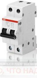 Автоматический Выключатель 32А 2Р ABB SH202L
